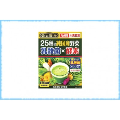 Аодзиру с молочнокислыми бактериями и ферментами Kin no Aojiru 25 Types Vegetables + Lactic Acid + Enzymes, Nihon Yakken, 30 стиков