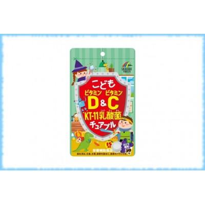 Детские жевательные таблетки с витаминами D, C и молочнокислыми бактериями Children's D&C&KT-11, Unimat Riken, на 15-30 дней