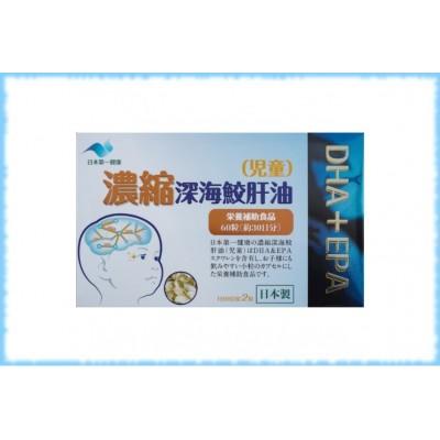 Сквален и Омега-3 для поддержания мозговой активности ребенка Squalene DHA + EPA, JHO, на 30 дней
