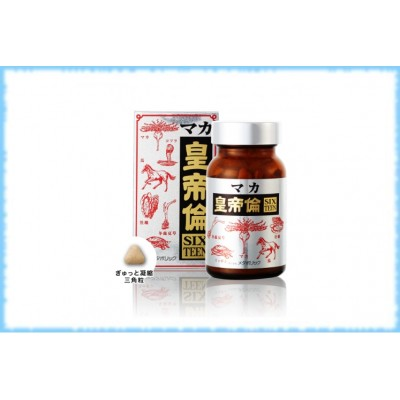 Комплекс для поддержания мужского здоровья с экстрактом маки Metabolic Maca Emperor Lun SIXTEEN, MDC, на 20 дней