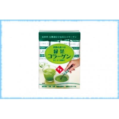 Зеленый чай матча с коллагеном и витамином С Green Tea Collagen Sticks, AFC, на 15-30 дней