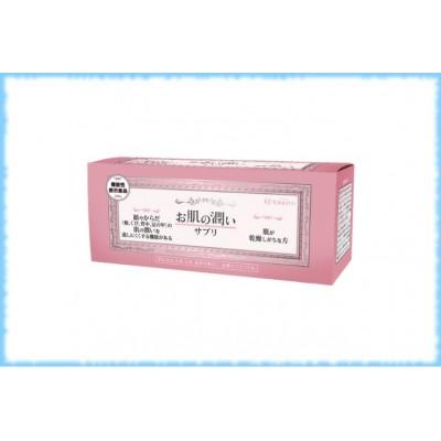 Увлажняющий комплекс для кожи с рисовыми церамидами Moisturizing Supplement for Skin, Ginza Tomato, на 30 дней