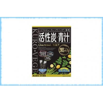 Аодзиру с активированным углем для похудения Kuro Vege Charcoal Diet, Nihon Yakken, на 30 дней