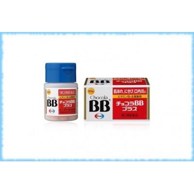 Витаминный комплекс против акне Chocola BB Plus, курс на 60 дней.