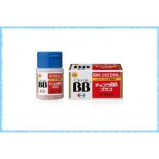 Витаминный комплекс против акне Chocola BB Plus, курс на 125 дней.