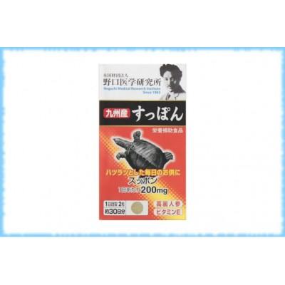 Комплекс с экстрактом черепахи и женьшеня Kyushu Origin, курс на 30 дней.