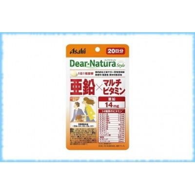 Комплекс мультивитаминов с цинком Dear-Naturа Style Zinc x Multivitamin, курс на 90 дней