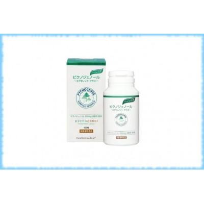 Комплекс для поддержания здоровья сосудов с пикногенолом Pycnogenol Excellent Plus, Excellent Medical, 100 мг.
