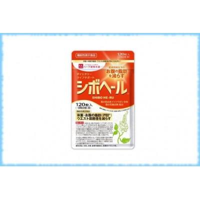 Комплекс для сжигания жира с изофлавонами, Herb Health Honpo, курс на 30 дней (120 таблеток)