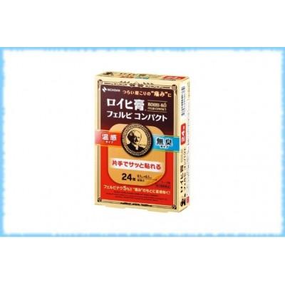 Обезболивающий согревающий пластырь Nichiban Roihi-Ko Felbi Compact, 24 шт.