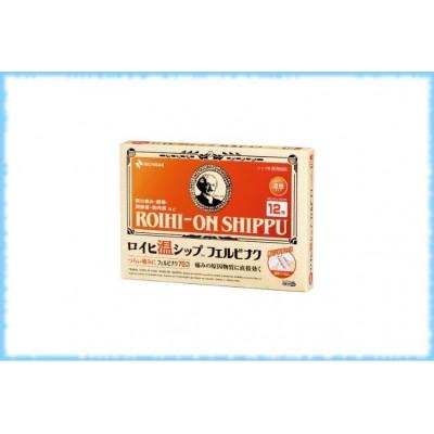 Обезболивающий согревающий пластырь Nichiban Roihi-On Shippu Felbinac, 12 шт.
