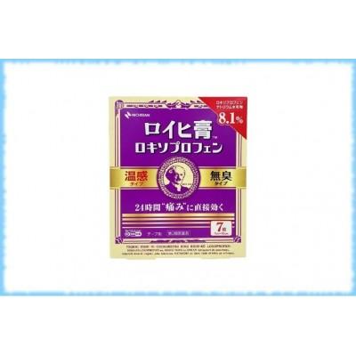 Обезболивающий согревающий пластырь Nichiban Roihi-Ko Loxoprofen Small, 7 шт.