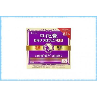 Обезболивающий согревающий пластырь Nichiban Roihi-Ko Loxoprofen Large, 7 шт.