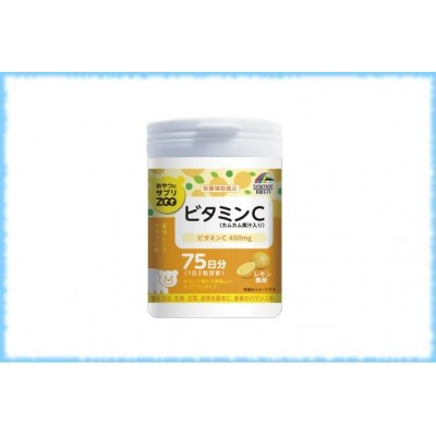 Комплекс с витамином C со вкусом лимона Unimat Riken ZOO, курс на 75 дней (150 таблеток)