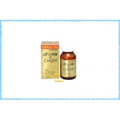Альфа-липоевая кислота и коэнзим Q10  Alpha-Lipoic Acid & Coenzime Q10, курс на 30 дней (90 таблеток)
