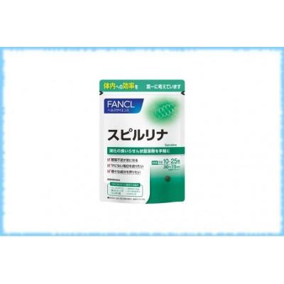 Японская спирулина в таблетках, курс на 30-75 дней (750 таблеток)