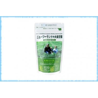 Витаминный напиток с Аодзиру Organic Barley Leaf Powder, курс на 30 дней (90 гр.)