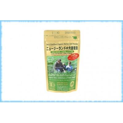 Витаминный напиток с Аодзиру и лактобактериями Organic Barley Leaf Powder Gold, курс на 30 дней (90 гр.)