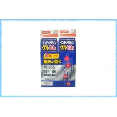 Гель с индометацином снимающий боль и воспаление HapYcom Pronind Metasingel, Bankyo Pharmaceutical Co, 2 шт. по 35 гр.