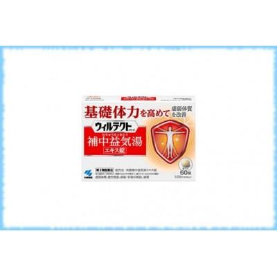 Натуральный комплекс при сниженном иммунитете и быстрой утомляемости Kobayashi Kampo Wiltect Hochuekkito Extract, 60 таблеток