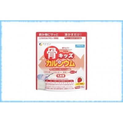 Питьевой комплекс с кальцием и молочнокислыми бактериями со вкусом клубники Fine Japan Bone Kids Calcium Strawberry Flavor, 140 гр.