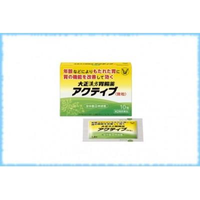 Порошок для улучшения функции ЖКТ Taisho Kampo Gastrointestinal Drug Active, курс на 10 дней (10 пак.)